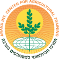 ✓ Arava International Center for Agriculture Training