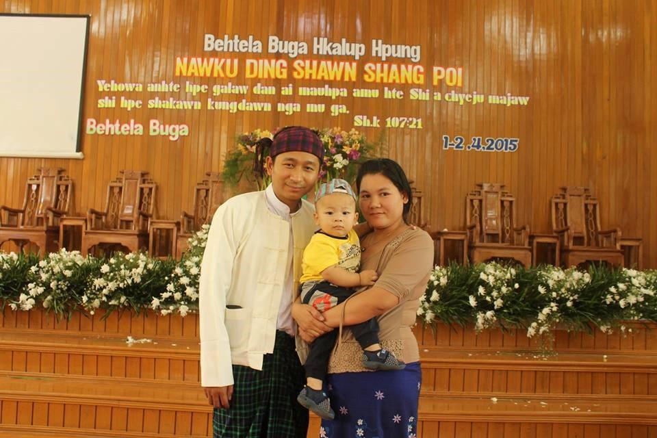 Htawshae Lum Hkawng